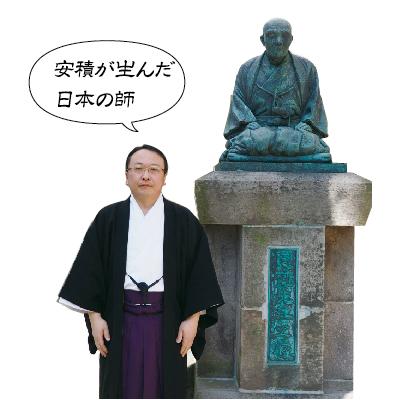 ごんさい先生と64代目宮司安藤さん