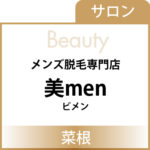 Beauty_banner-bimen