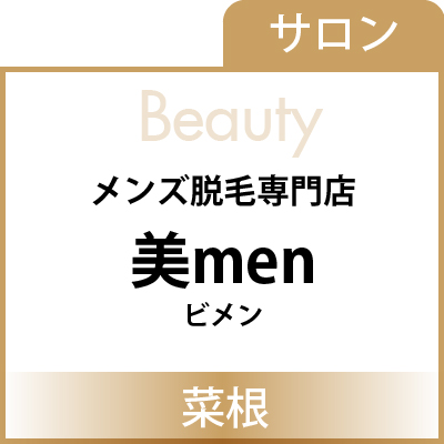 Beauty_banner-bimen