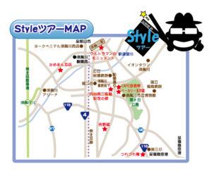 Styleツアーマップ