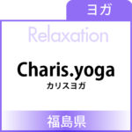 Relaxation_banner-charis.yoga