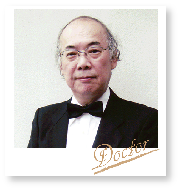 doctor haruyama