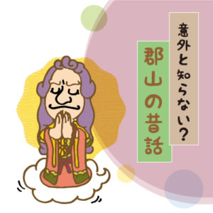 special_banner-kisibojin