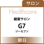 Healthcare_banner-G7