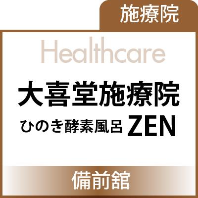 Healthcare_banner-zen