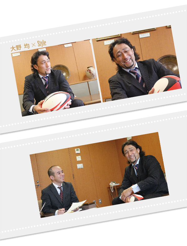The tackle interview with Hitoshi Ohno