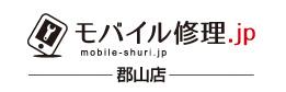 モバイル修理.JP 郡山店ロゴ