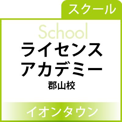 school_banner- license