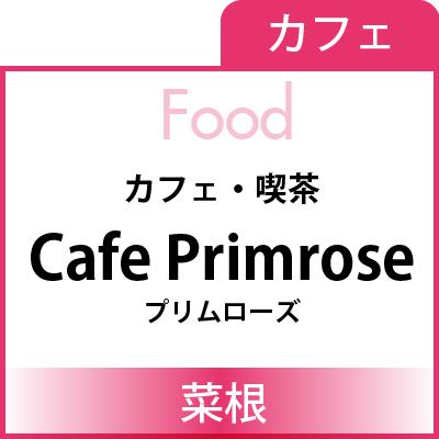 Food_banner-Cafe Primrose