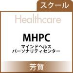 Healthcare_banner-MHPC