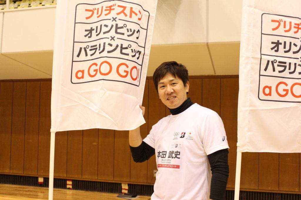 Mr. Takeshi Honda