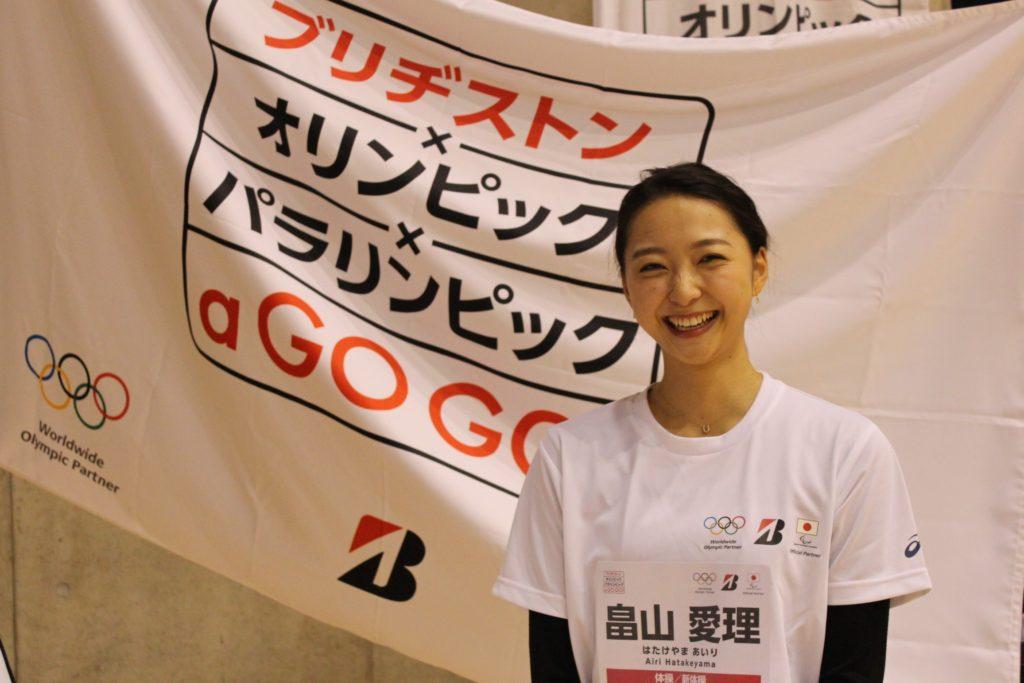 Miss. Airi Hatakeyama