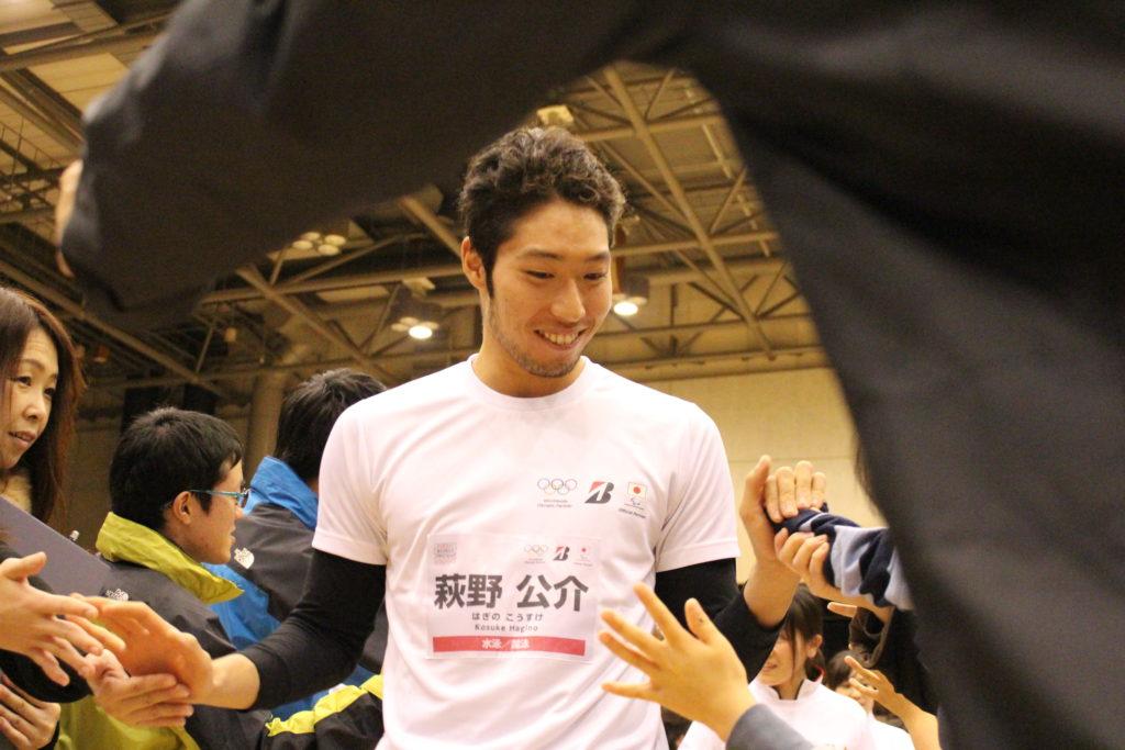 萩野公介 選手