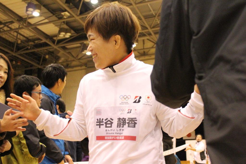 Shizuka Hangai