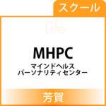 Life_banner-MHPC
