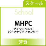 school_banner-MHPC