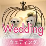 side_banner-Wedding
