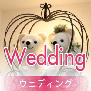 side_banner-Wedding