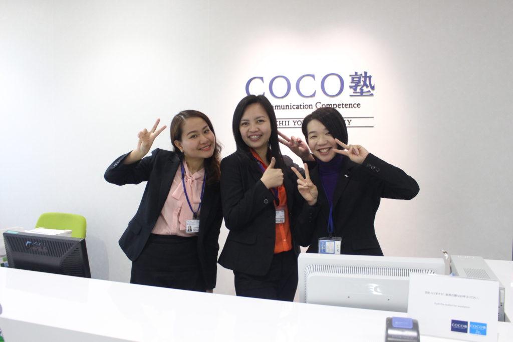 COCO塾・楽しい先生たち