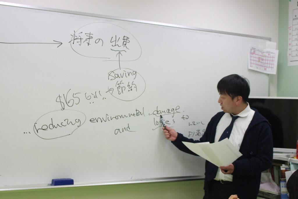 ユニバース英会話スクール