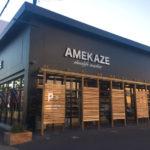 AMEKAZE West