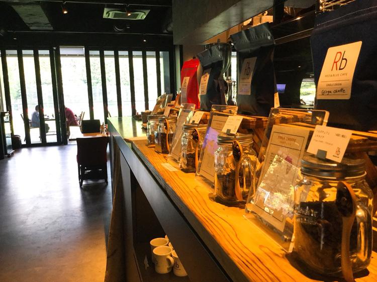 レッド&ブルー カフェ