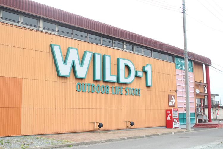 WILD-1郡山店
