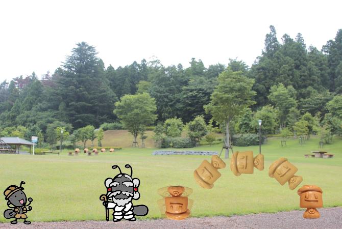 自由研究_大安場公園