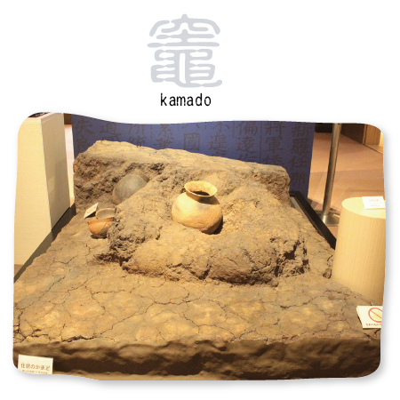 Oyasuba Ancient Tomb