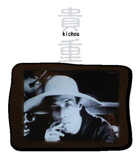 自由研究_貴重なフィルム