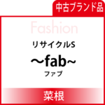 Fashion_banner-Fab