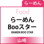 Food_banner-boostar