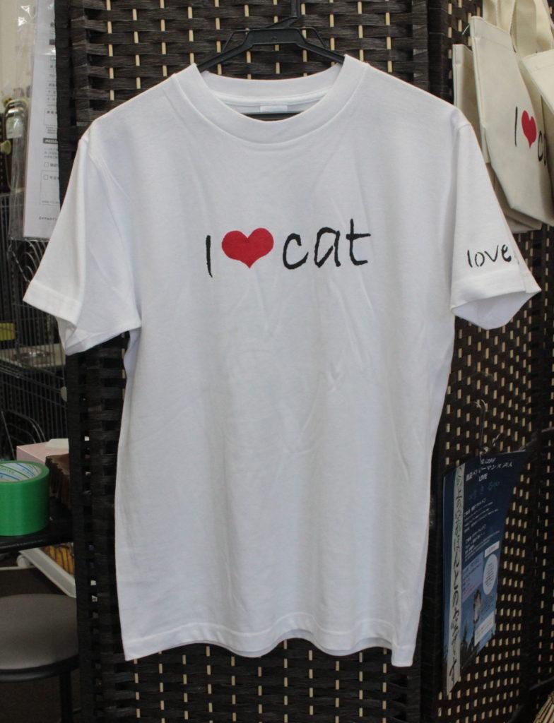 I love CAT Tシャツ