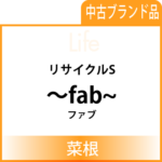 Life_banner-Fab