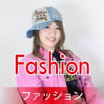 side_banner-Fashion