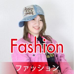 side_banner-Fashion