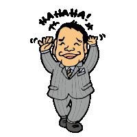 西田敏行さんイラスト_05