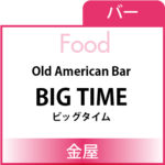 Food_banner-BIG TIME