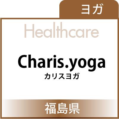 Healthcare_banner-Charis.yoga