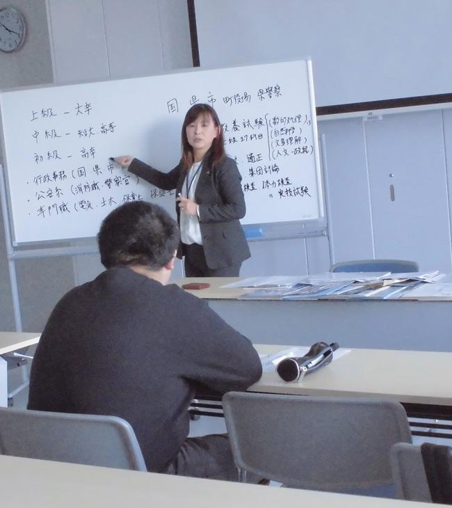 ライセンスアカデミー 郡山校 公務員受験担当  佐藤 先生