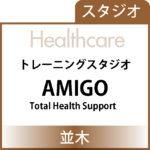 Healthcare_banner-amigo