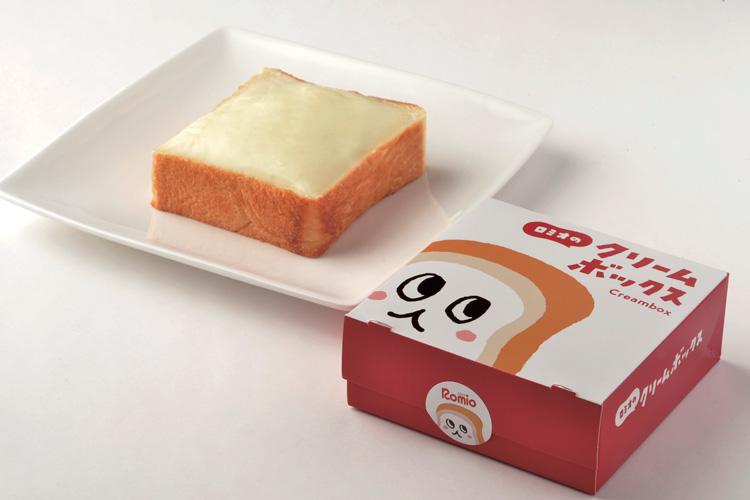 Cream Box