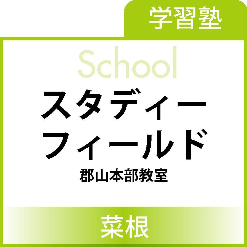 school_banner-study-field
