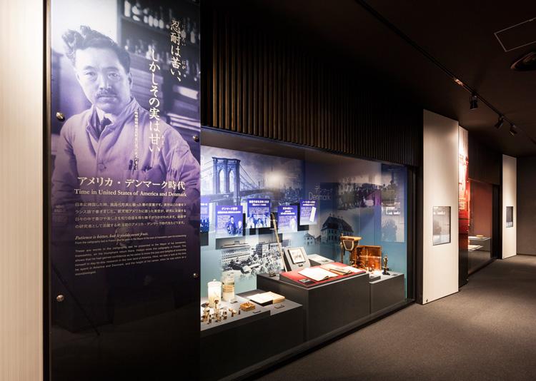 Hideyo Noguchi Memorial Hall