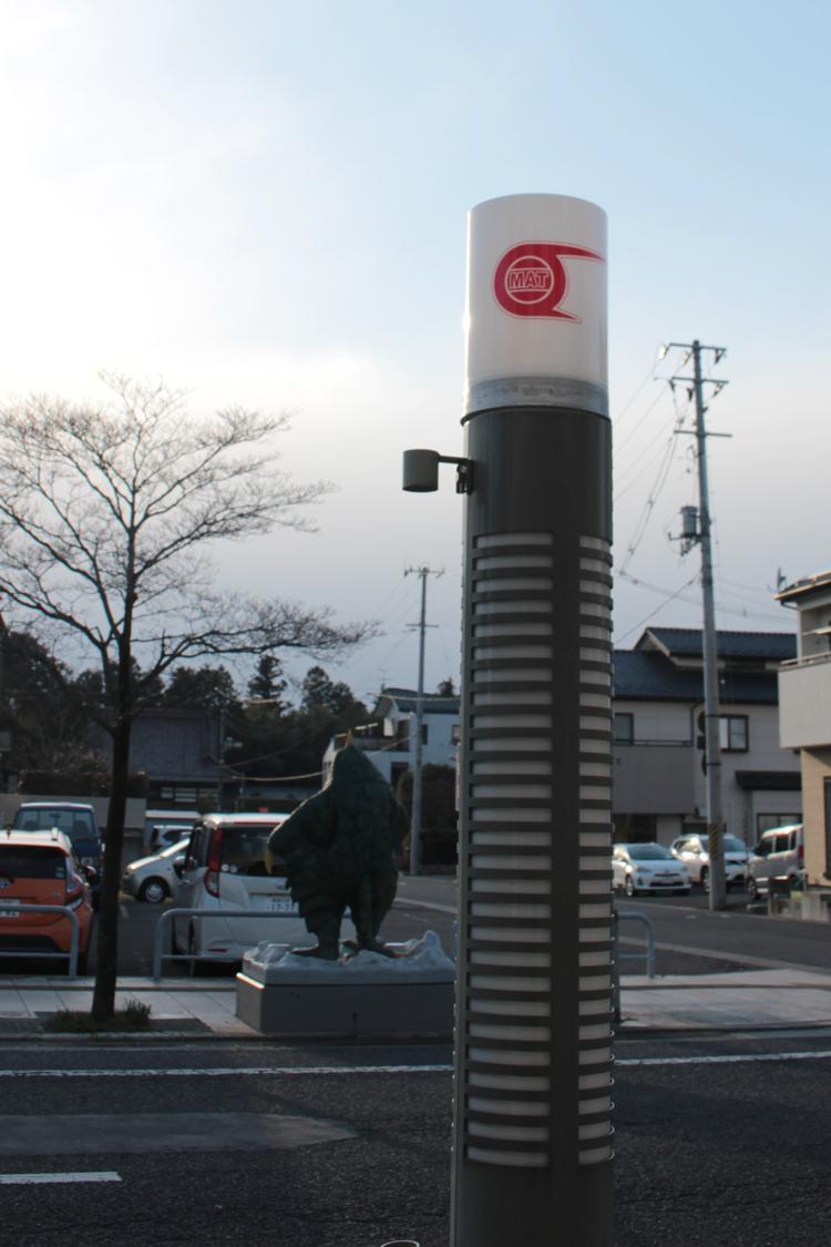 sukagawa-city
