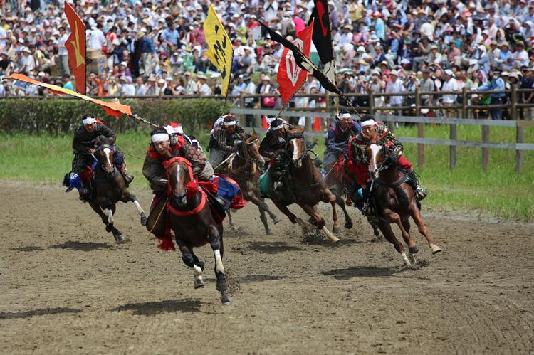 Soma Nomaoi [Soma Wild Horse Chase]