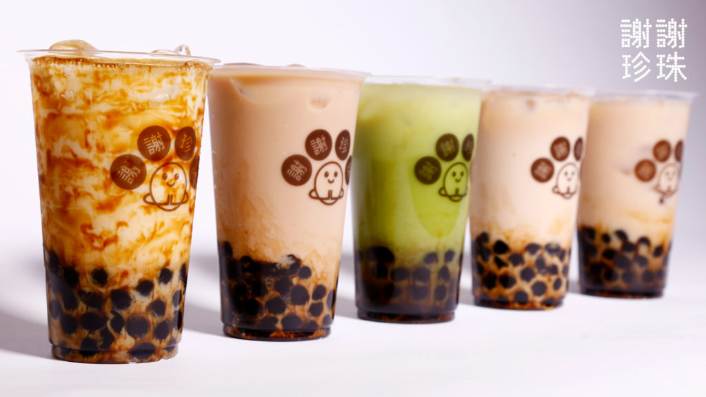 Bubble Tea KIWAMI Brown Sugar Collection