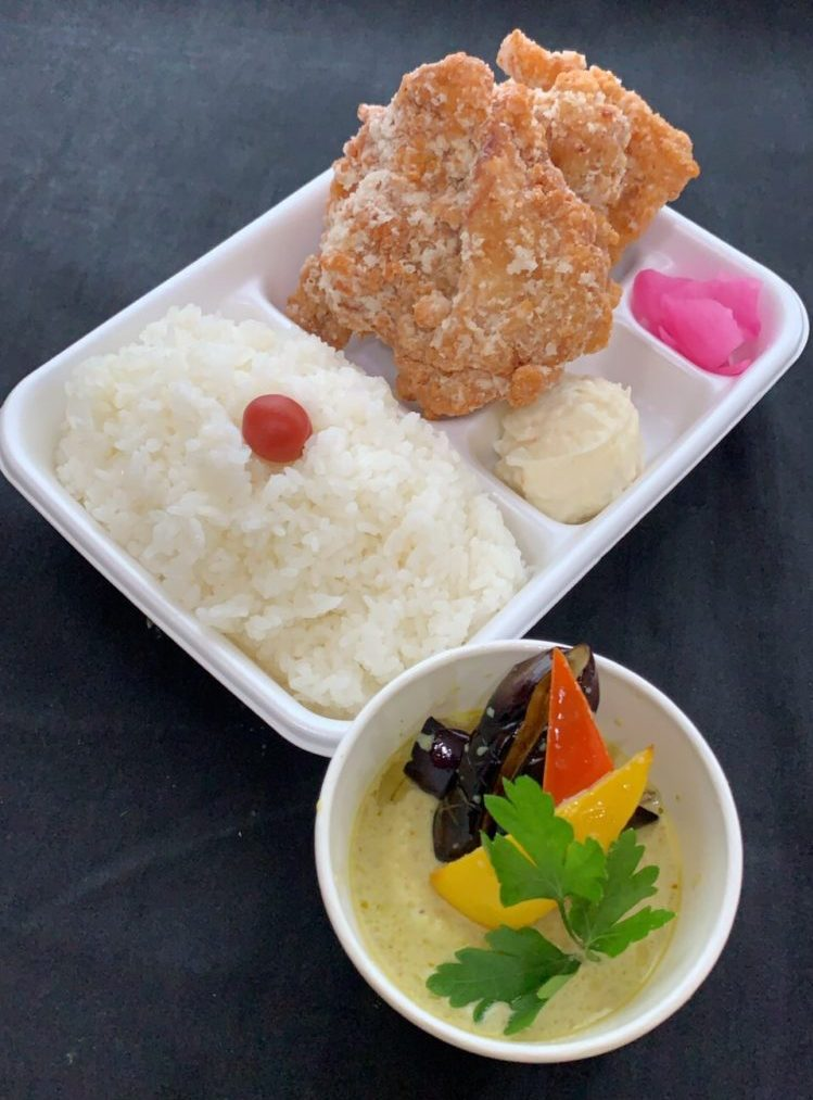 Green Curry Lunch Box Meal