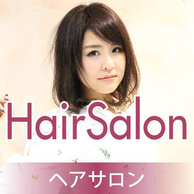 side_banner-HairSalon