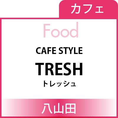 Food_banner-TRESH